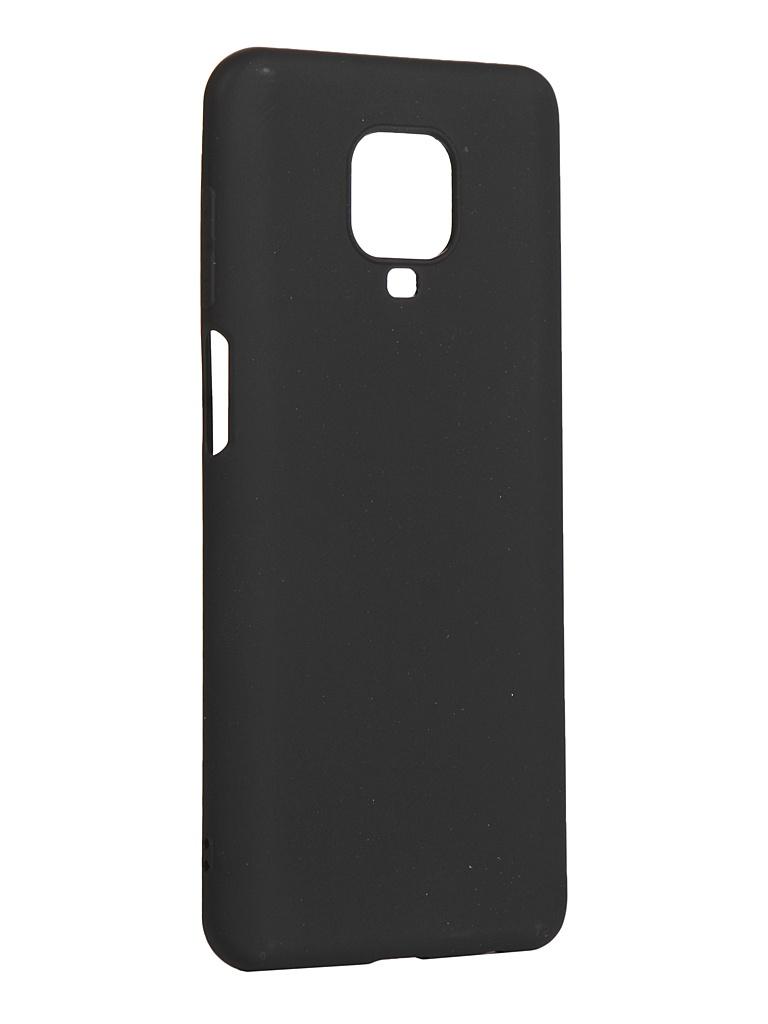 Чехол Zibelino для Xiaomi Redmi Note 9S / 9 Pro Soft Matte Black ZSM-XIA-RDM-NOT9S-BLK