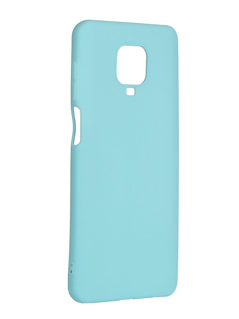 Чехол Zibelino для Xiaomi Redmi Note 9S / 9 Pro Soft Matte Turquoise ZSM-XIA-RDM-NOT9S-TQS