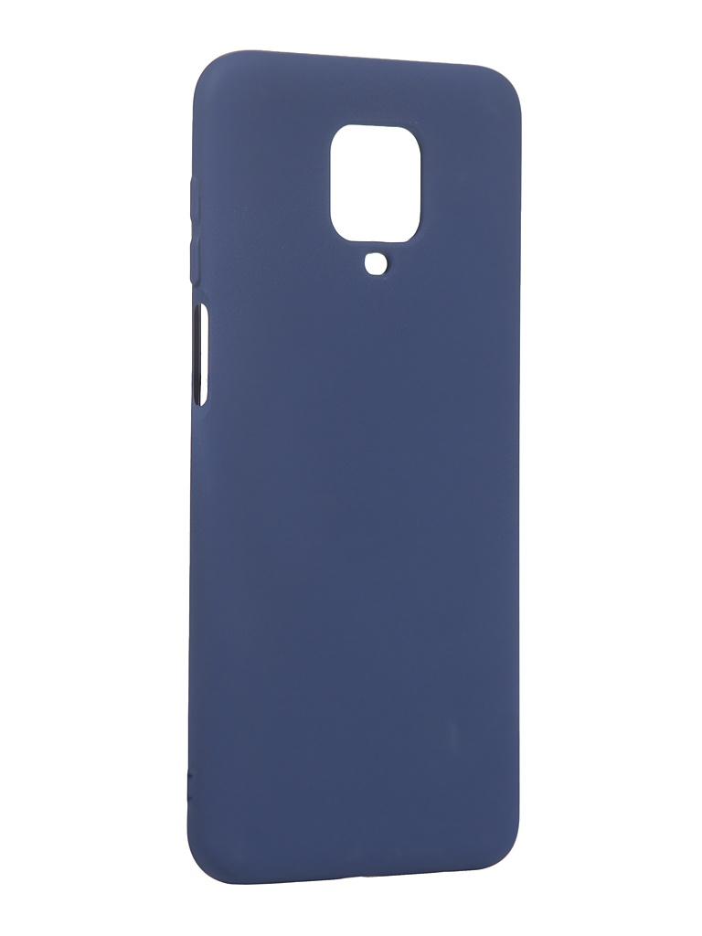 Чехол Neypo для Xiaomi Redmi Note 9S / 9 Pro Silicone Dark-Blue NSC17223