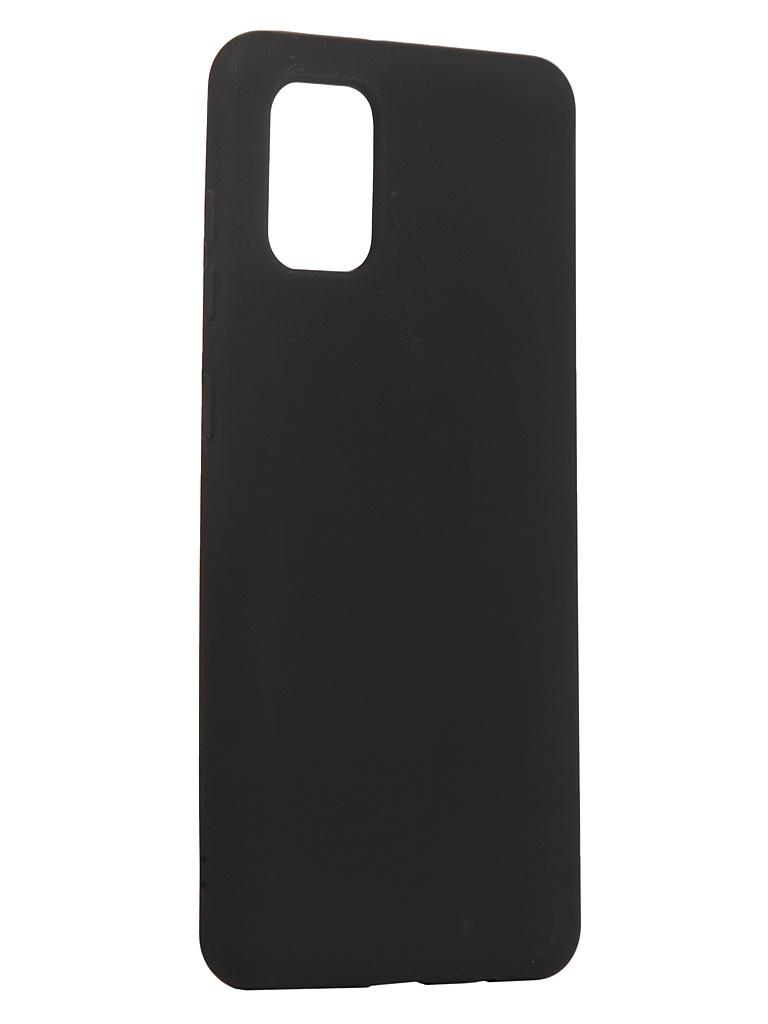 Чехол Neypo для Samsung Galaxy A31 2020 Silicone Case 2.0mm Black NSC17247