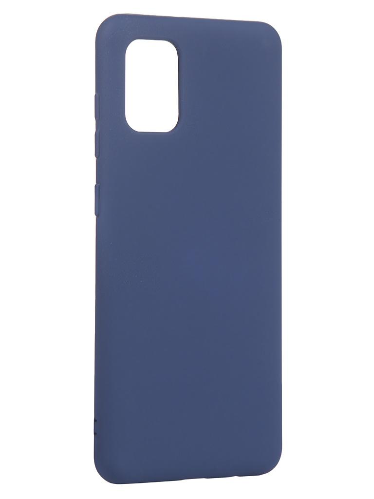 Чехол Neypo для Samsung Galaxy A31 2020 Silicone Case 2.0mm Dark Blue NSC17258