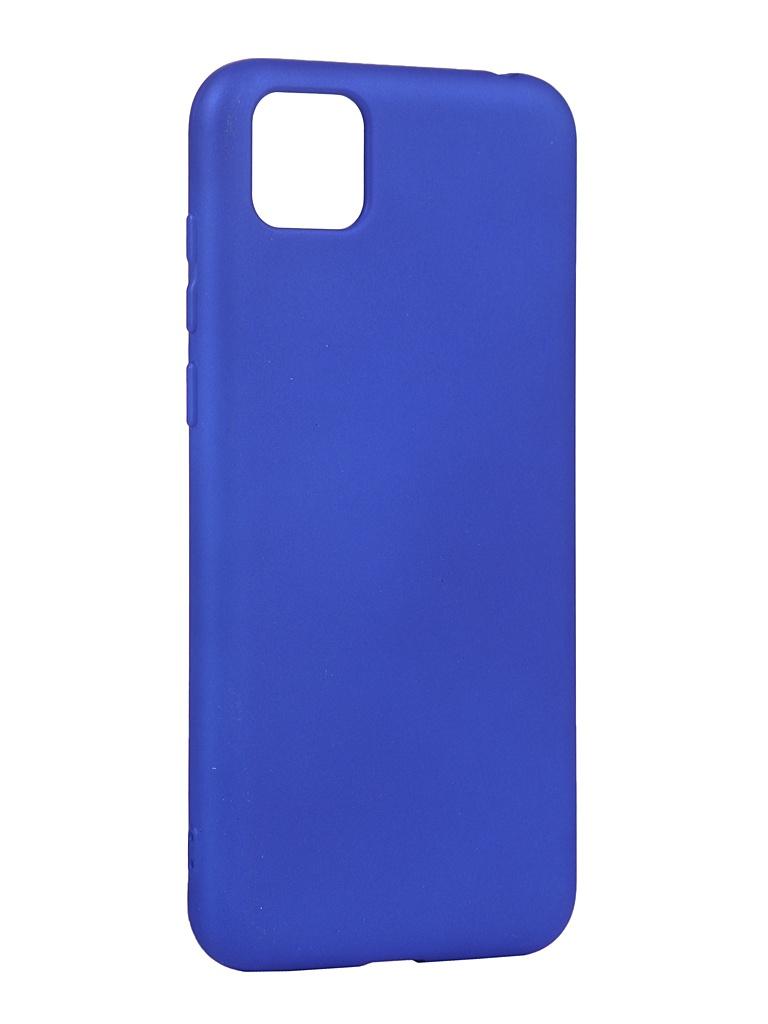 Чехол Neypo для Honor 9S Silicone Case 2.0mm Dark Blue NSC17272