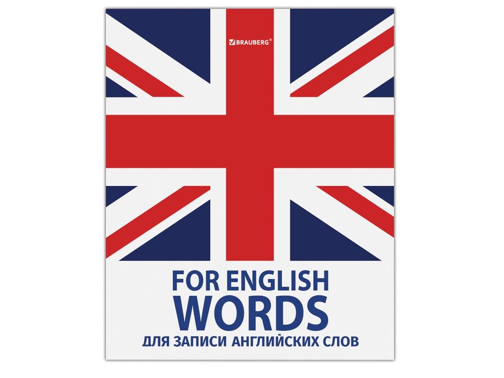 Тетрадь-словарик Brauberg А5 48 листов для записи английских слов 403562