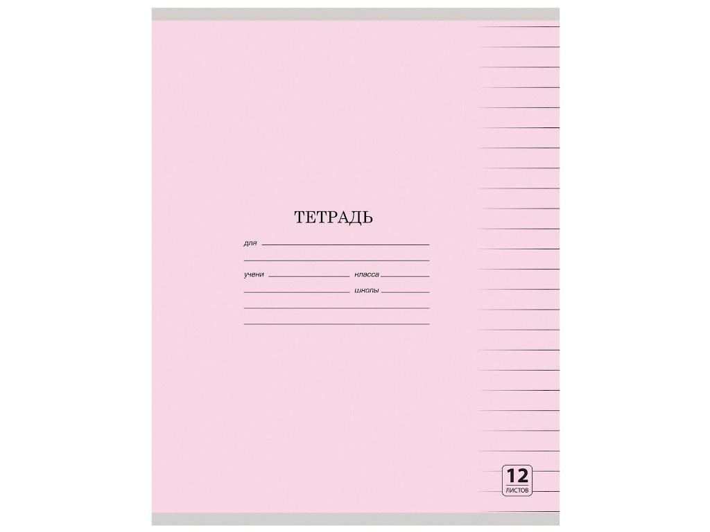 Тетрадь Юнландия 12 листов 105647