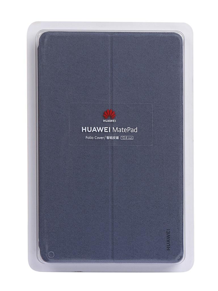 Чехол для Huawei MatePad Grey-Light Blue 96662561