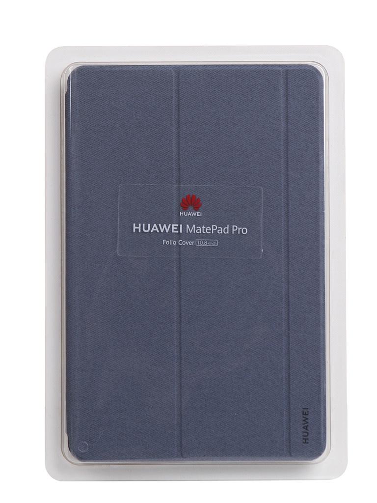 Чехол для Huawei MatePad Pro Dark Blue 51994047