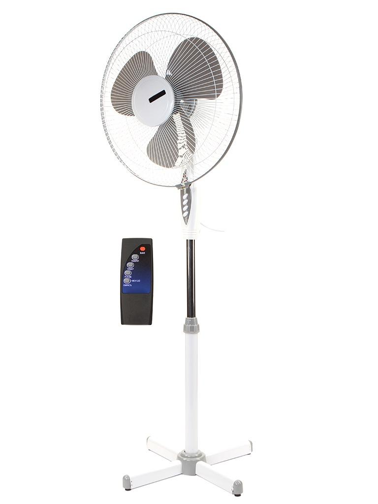 Вентилятор Centek CT-5021 Grey