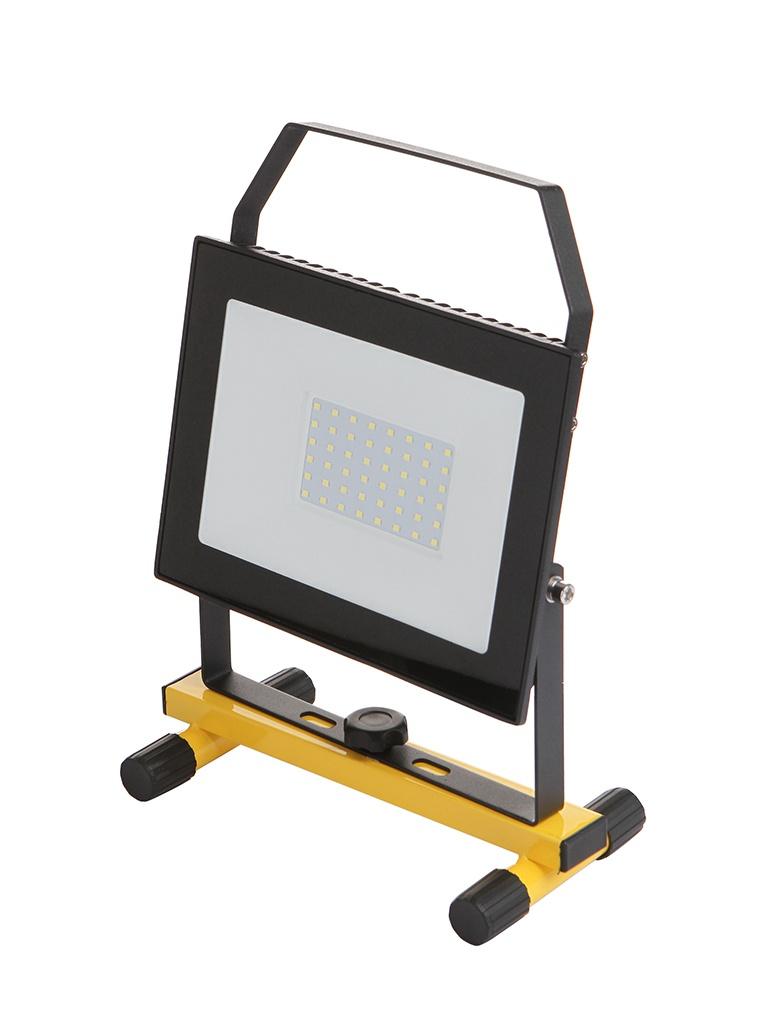 Прожектор Rev 20W SMD 29138 1