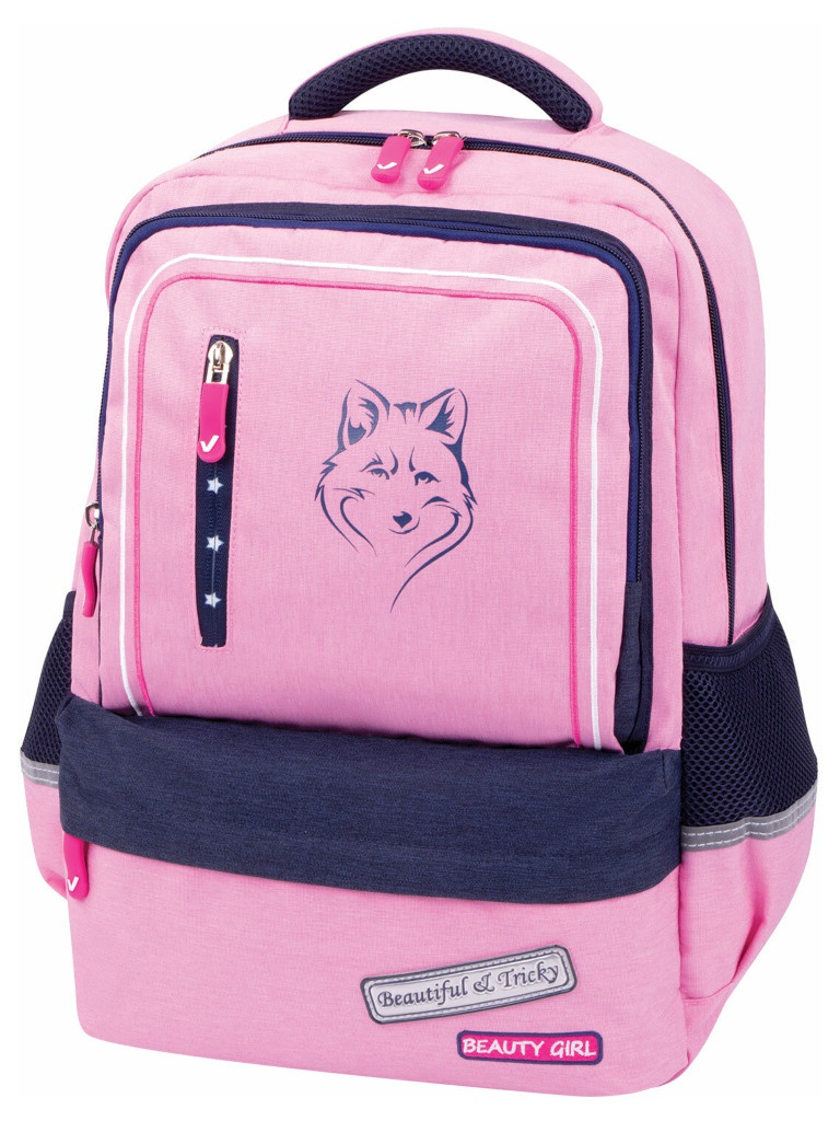 Рюкзак Brauberg Star Fox Pink 228831