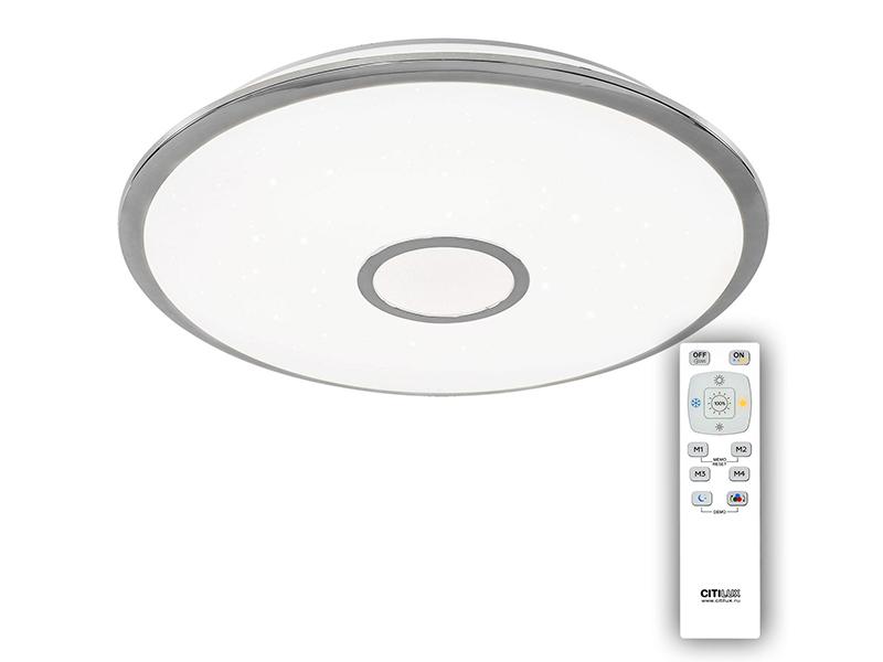 Светильник Citilux CL70380RGB Starlight Chrome LED