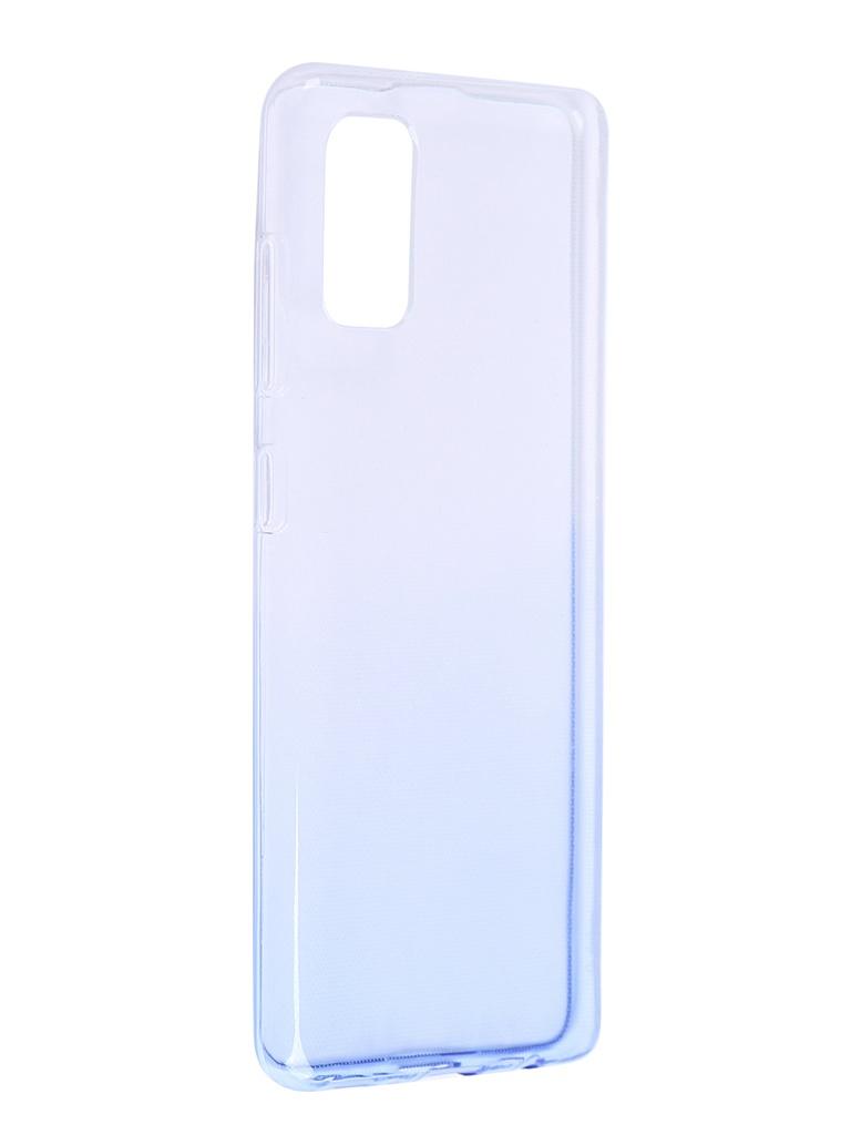 Чехол iBox для Samsung Galaxy A41 Crystal Silicone Gradient Blue УТ000021211
