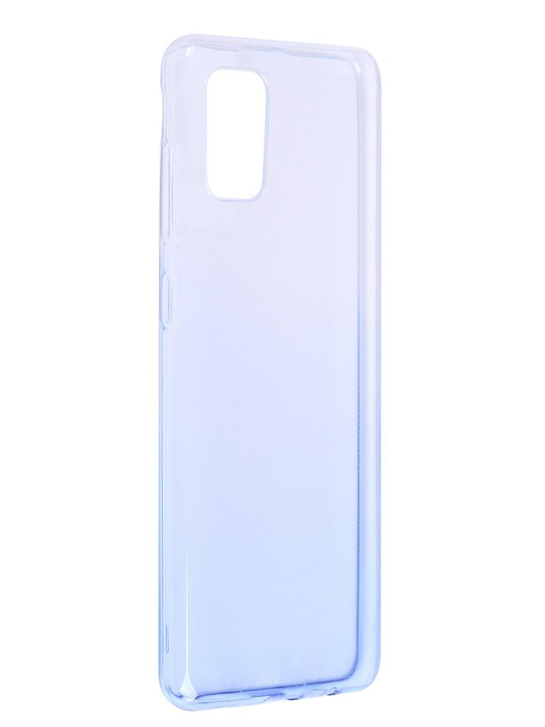 Чехол iBox для Samsung Galaxy A31 Crystal Silicone Gradient Blue УТ000021209