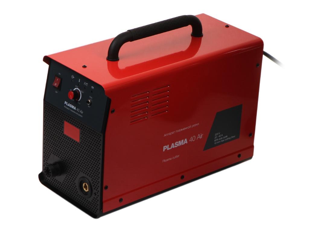 Инвертор для плазменной резки Fubag Plasma 40 AIR 31461 + Горелка плазмореза FB P60 6m 38468 Плазменное сопло FBP40-60_CT-09 Защитный колпак P40 (2шт FBP40_RC-2
