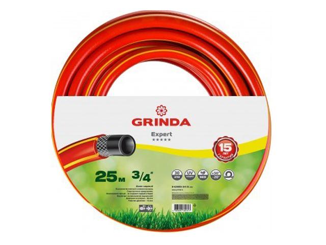 Шланг Grinda PROLine Expert 3/4 25m 8-429005-3/4-25 z01 / z02