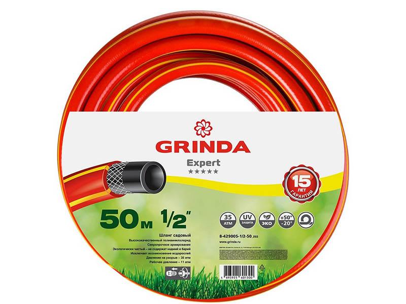 Шланг Grinda PROLine Expert 1/2 50m 8-429005-1/2-50 z01 / z02