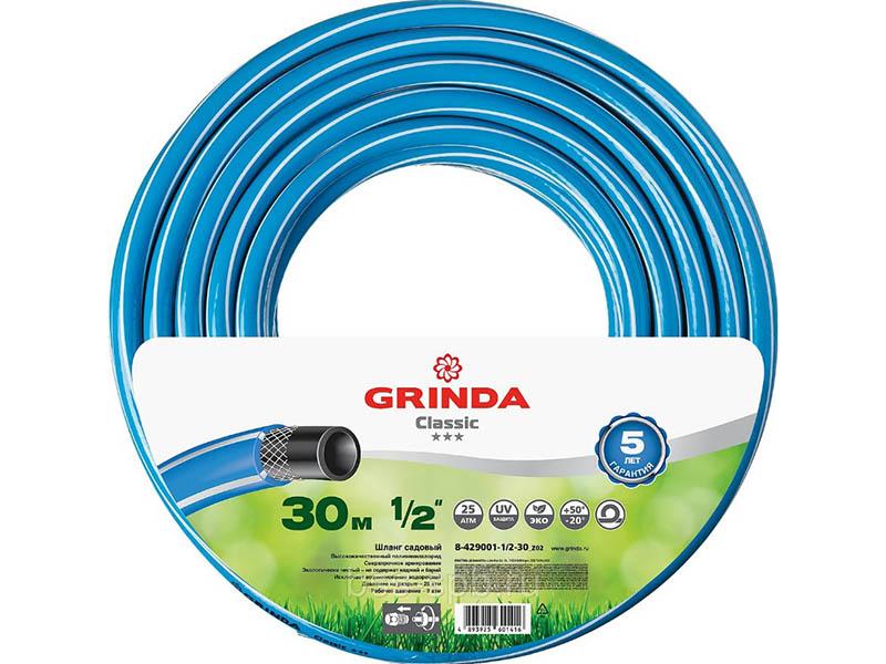 Шланг Grinda Classic 1/2 30m 8-429001-1/2-30 / z01 z02