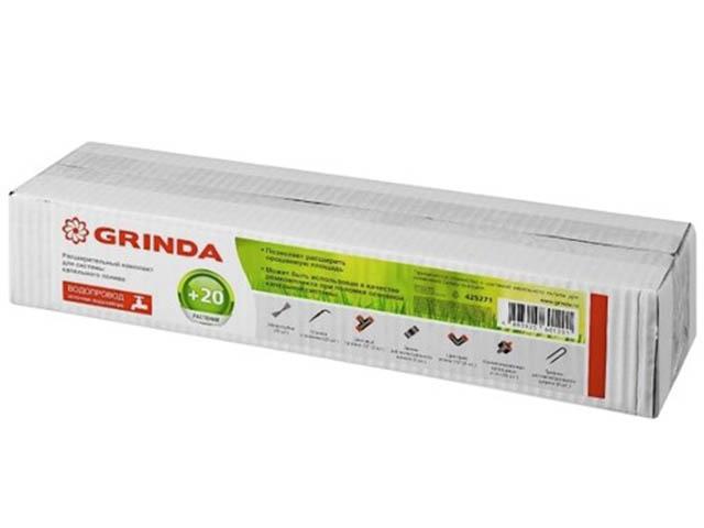 Расширительный комплект Grinda от водопровода на 20 растений 425271