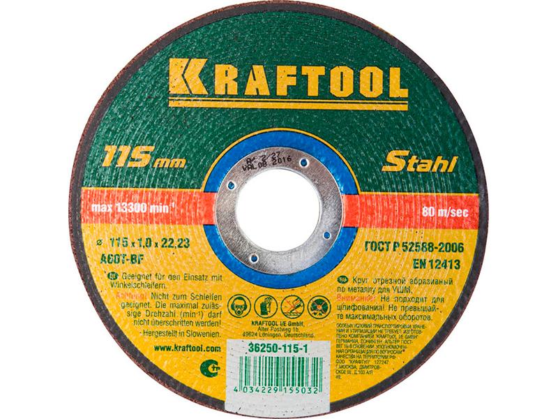 Диск Kraftool отрезной абразивный по металлу 115x1.0x22.23mm 36250-115-1.0
