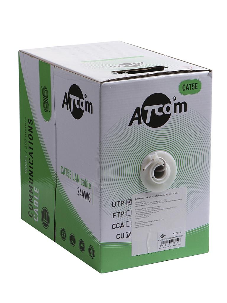 Сетевой кабель ATcom UTP cat.5e CU 305m AT7844