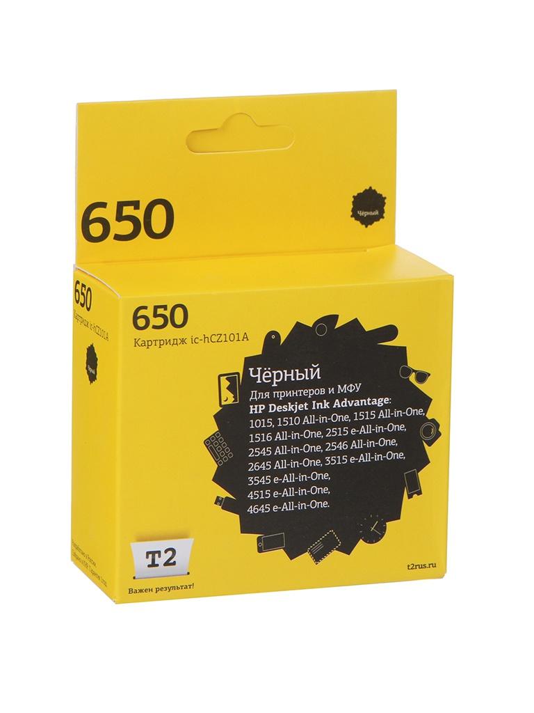Картридж T2 IC-HCZ101A (схожий с HP №650) Black для Deskjet Ink Advantage 1510/1515/2515/2545/3515/4515/4615