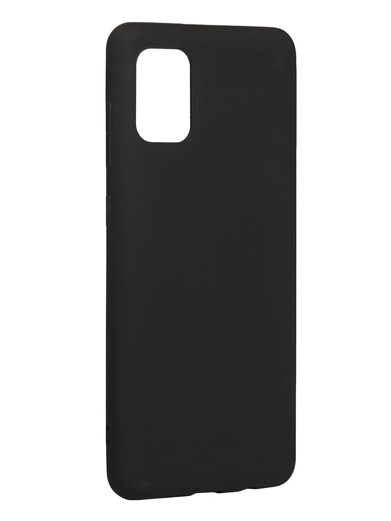 Чехол Zibelino для Samsung Galaxy A31 (A315) Soft Matte Black ZSM-SAM-A31-BLK