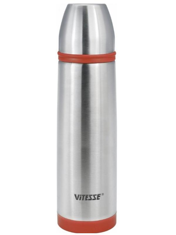 Термос Vitesse 750ml VS-2631 Blue