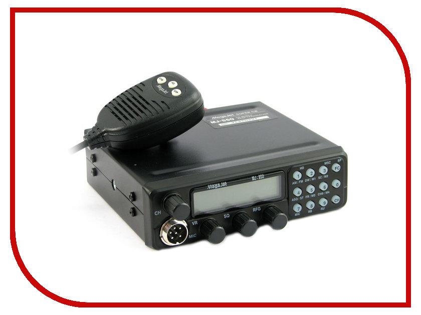 Рация Megajet MJ-850автомобильные радиостанции<br><br>