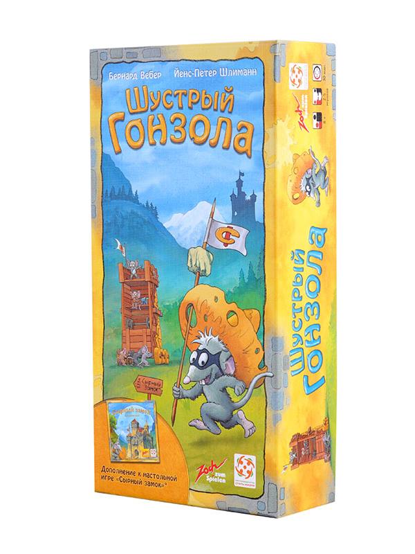 Настольная игра Стиль жизни Сырный замок: Шустрый Гонзола