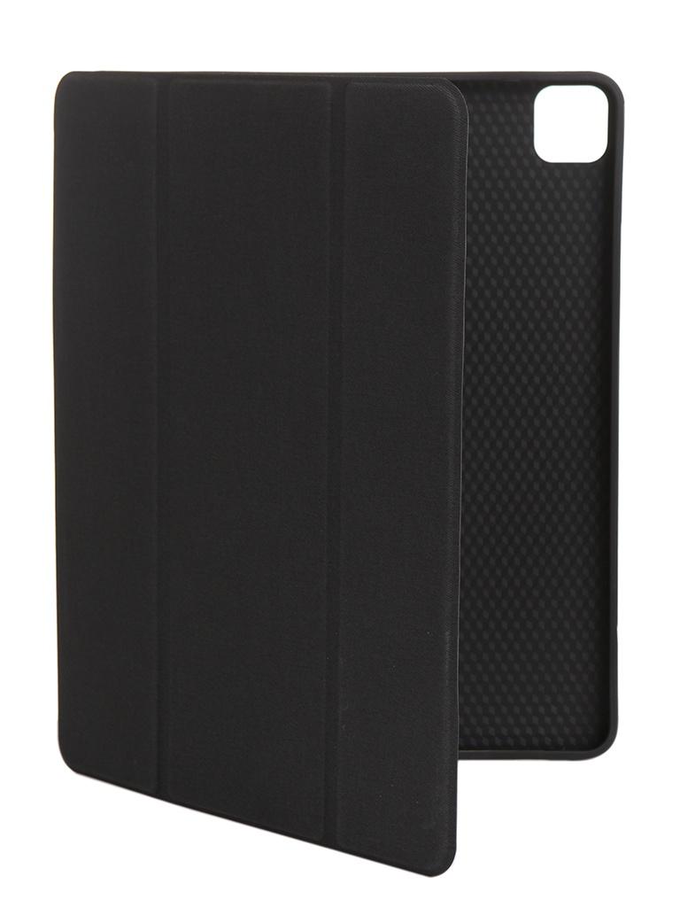 Чехол Dux для APPLE iPad Pro 12.9 New (2020) Ducis Domo Pen Slot Black 912238