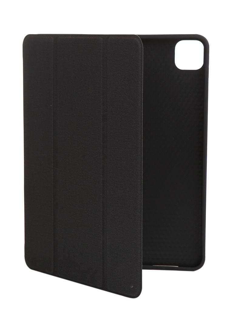 Чехол Dux для APPLE iPad Pro 11 New (2020) Ducis Domo Pen Slot Black 912236