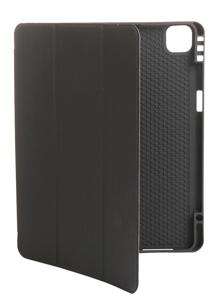 Чехол Dux для APPLE iPad Pro 12.9 New (2020) Ducis Osom Pen Slot Black 912577