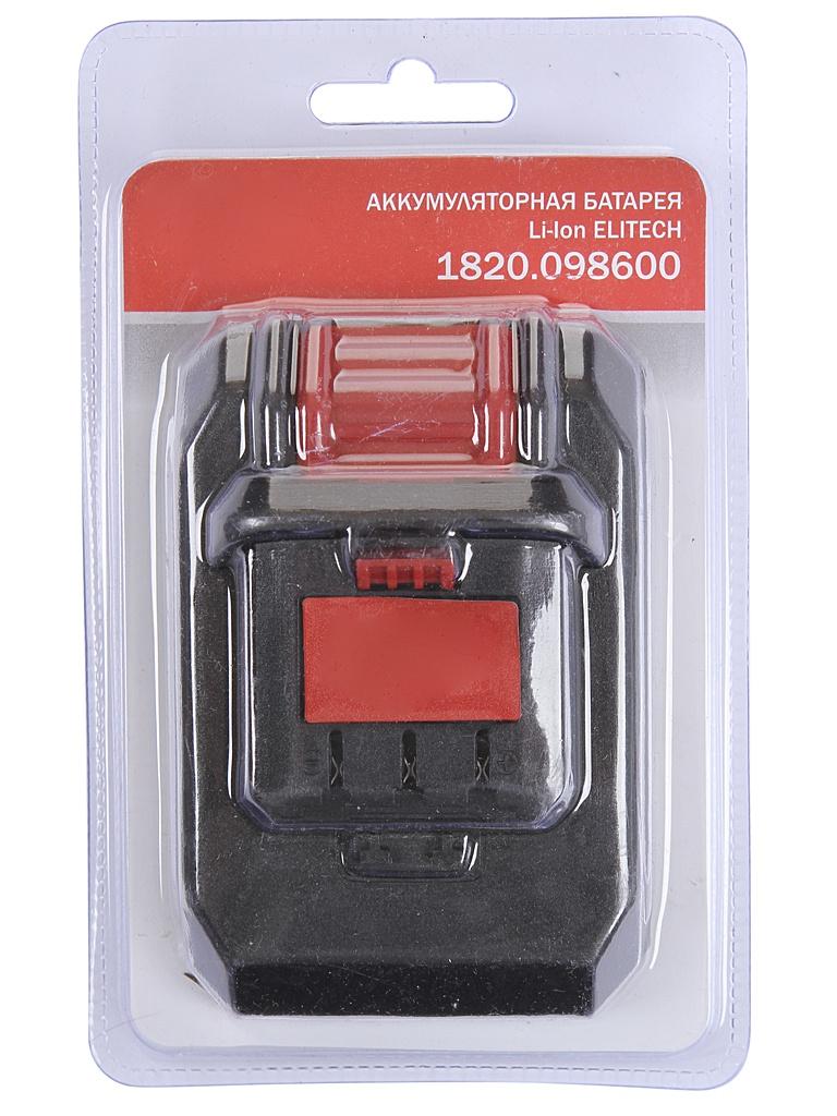 Аккумулятор Elitech Li-ion 18V 2.0Ah 1820.098600