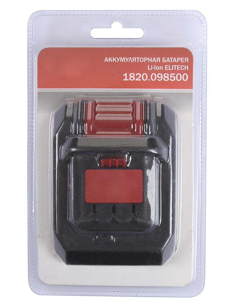 Аккумулятор Elitech Li-ion 14.4V 2.0Ah 1820.098500