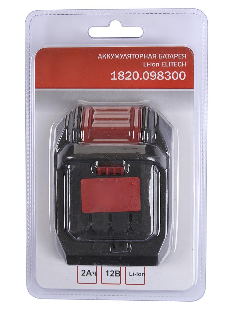 Аккумулятор Elitech Li-ion 12V 2.0Ah 1820.098300