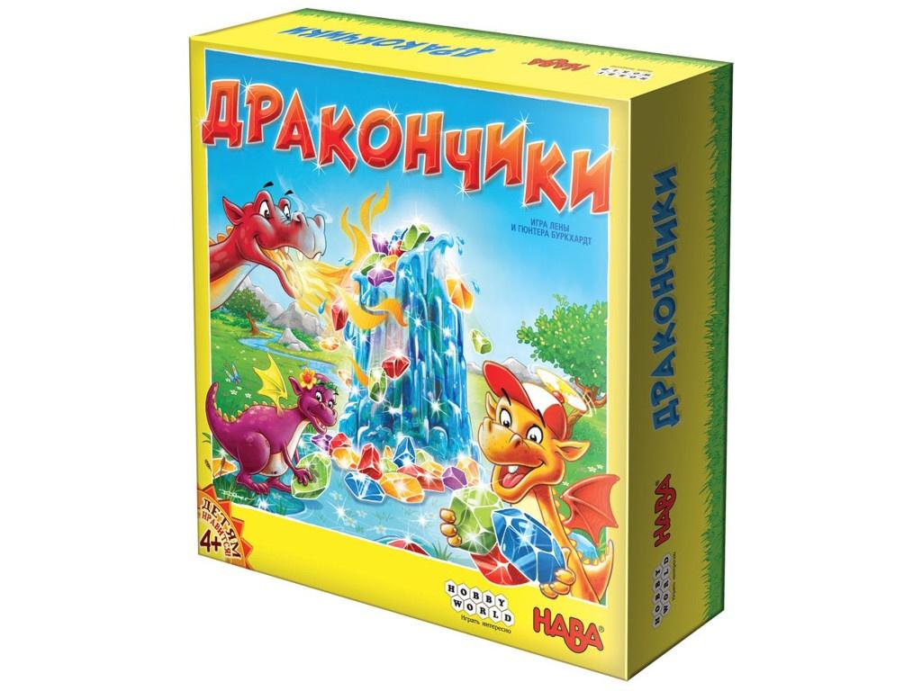 Настольная игра Hobby World Дракончики 915070