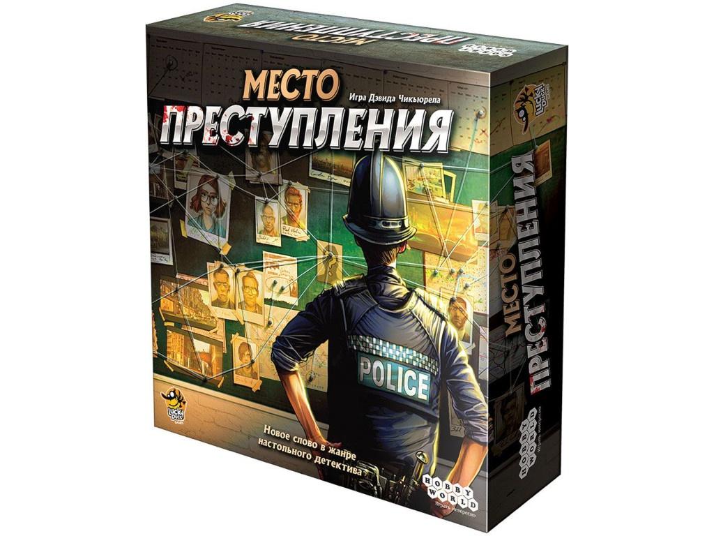 Настольная игра Hobby World Место преступления 915042