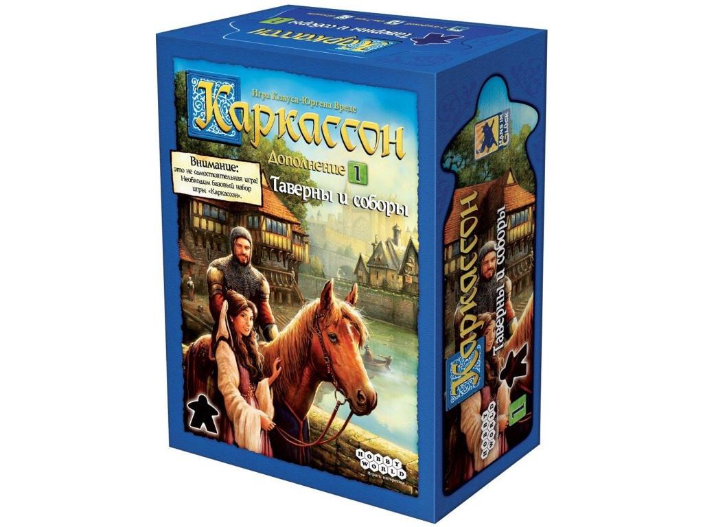 Настольная игра Hobby World Каркассон Таверны и соборы 915181