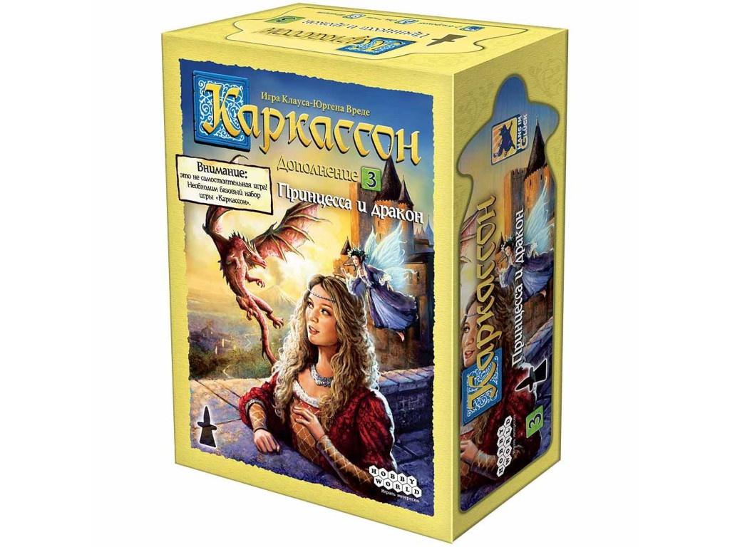 Настольная игра Hobby World Каркассон Принцесса и дракон 915213