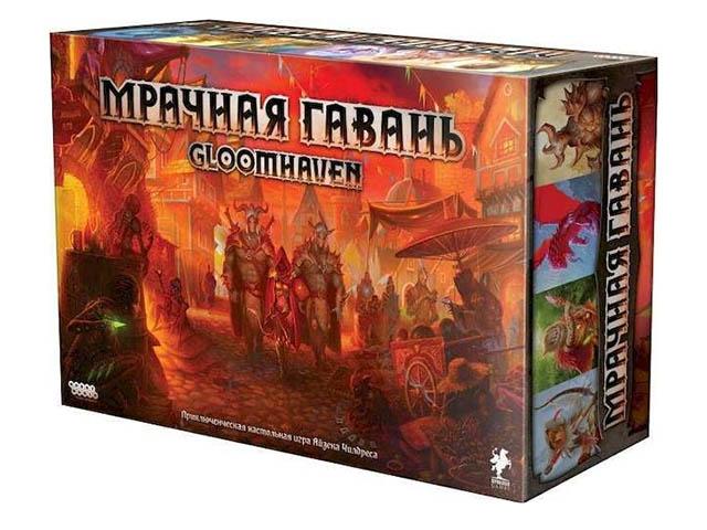 Настольная игра Hobby World Gloomhaven Мрачная гавань 181972