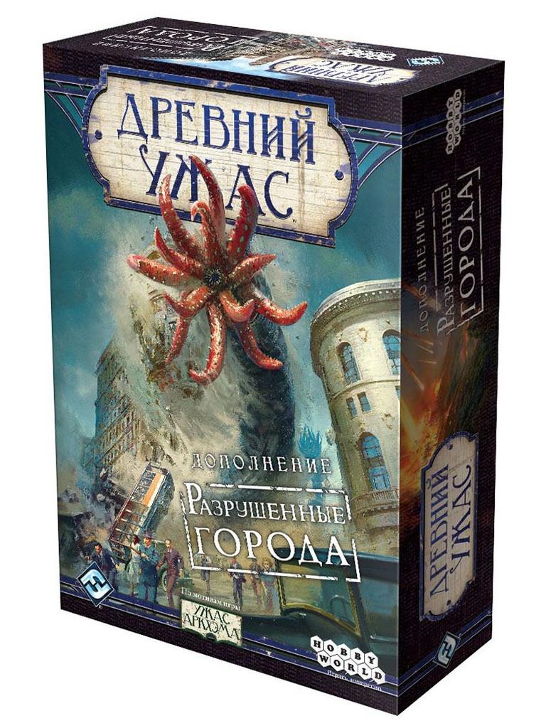 Настольная игра Hobby World Древний ужас Разрушенные города 915086