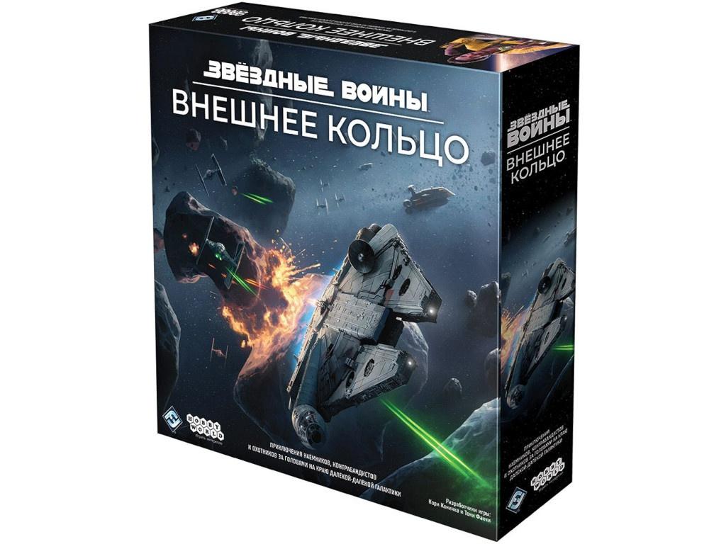 Настольная игра Hobby World Звёздные Войны Внешнее кольцо 915176