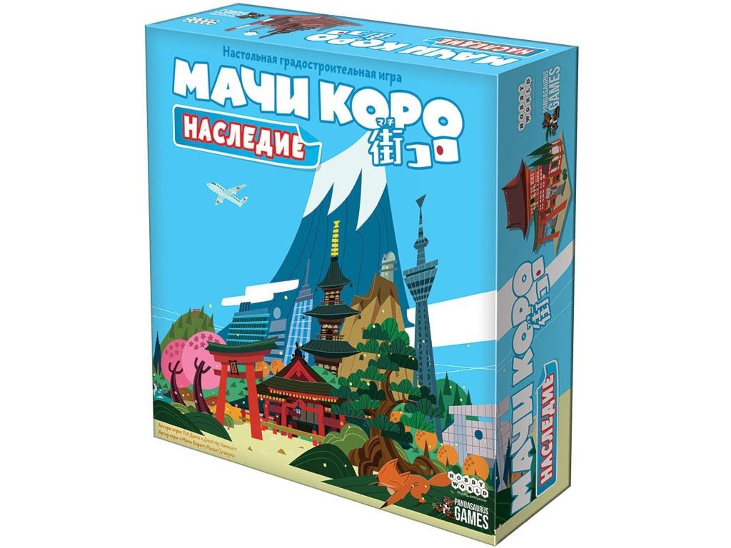 Настольная игра Hobby World Мачи Коро Наследие 915182