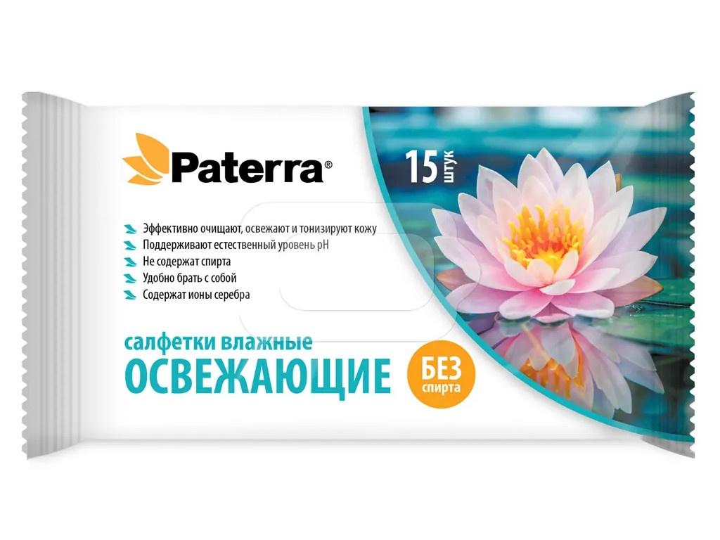 Салфетки Paterra Освежающие 15шт 104-082