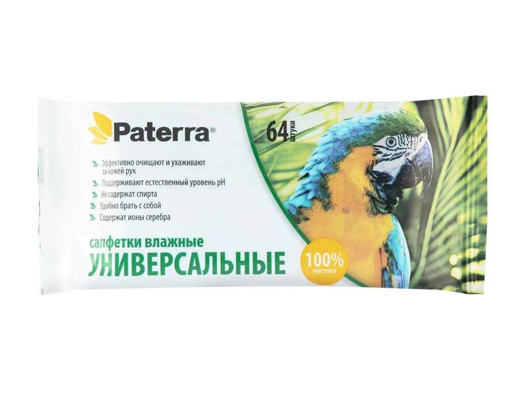 Салфетки Paterra Универсальные 64шт 104-087