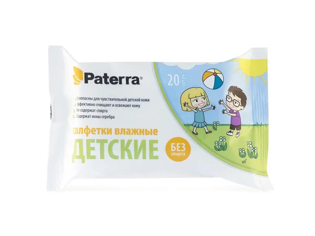Салфетки Paterra Детские 20шт 104-091