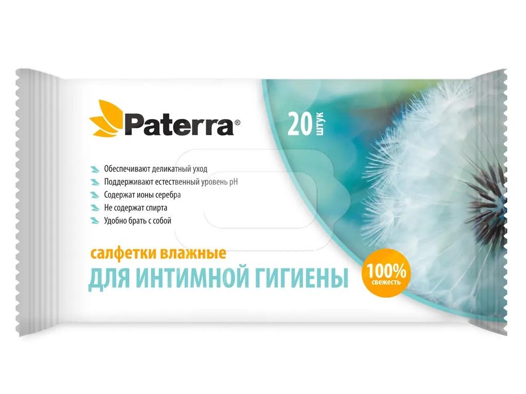 Салфетки Paterra для интимной гигиены, с экстрактом зеленого чая 20шт 104-086