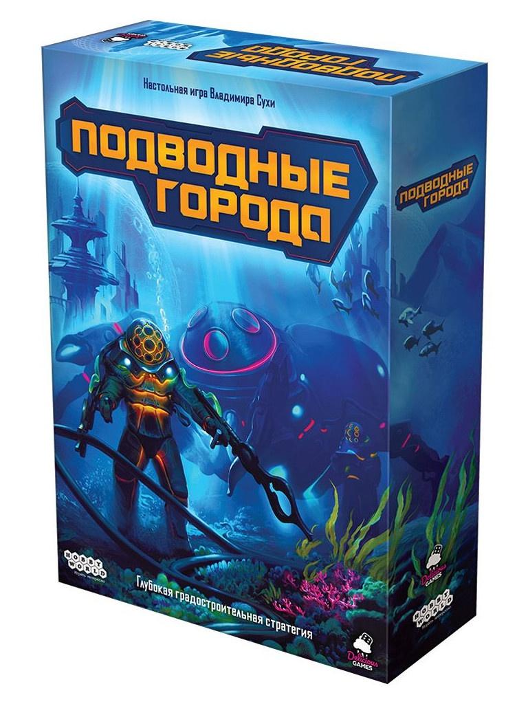 Настольная игра Hobby World Подводные города 915112