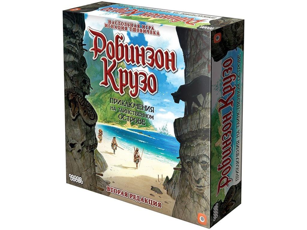 Настольная игра Hobby World Робинзон Крузо Приключения на таинственном острове Вторая редакция 181930
