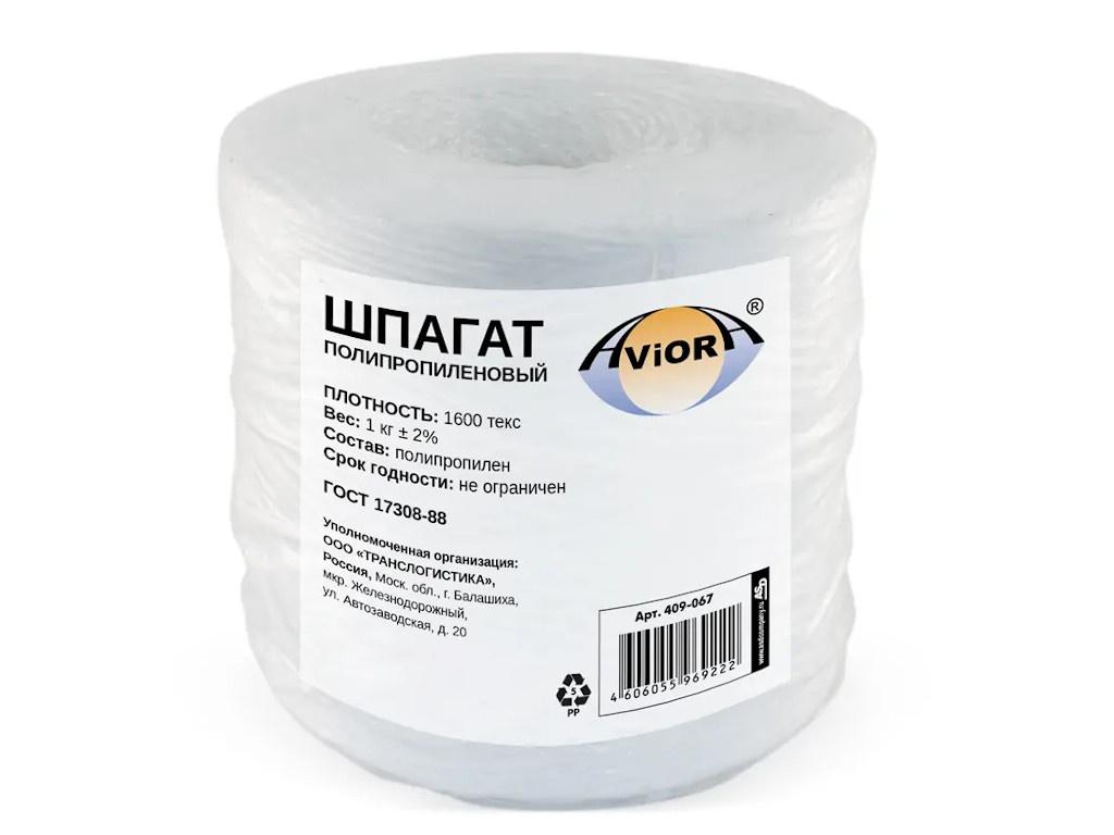 Шпагат полипропиленовый Aviora ПП 1600 текс, бобина 1kg White 409-067