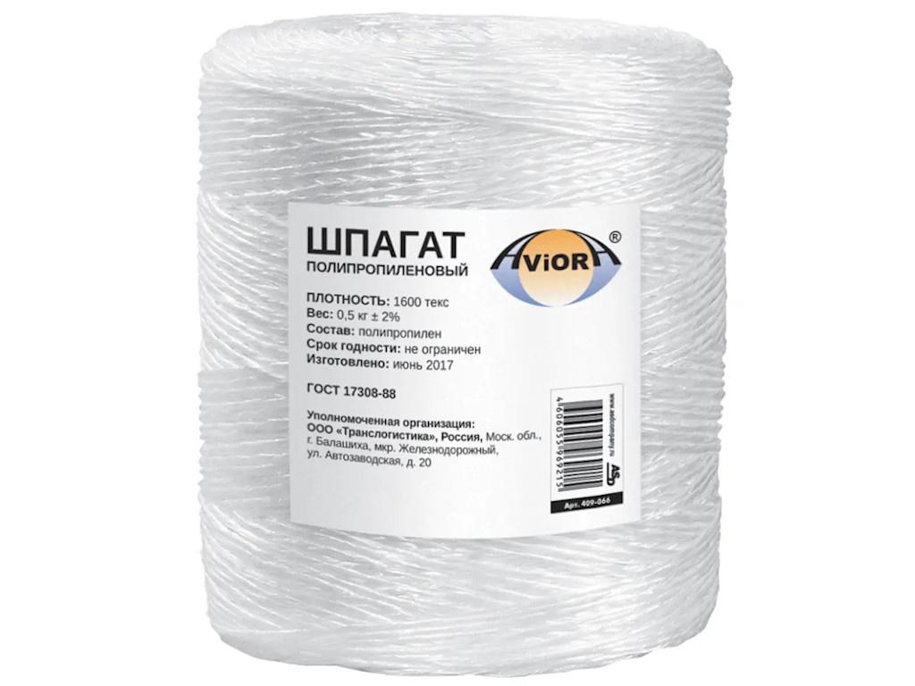 Шпагат полипропиленовый Aviora ПП 1600 текс, бобина 500g White 409-066